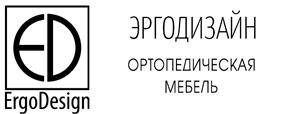 ЭРГОДИЗАЙН